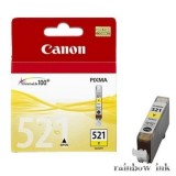Canon CLI-521Y Sárga Tintapatron (Eredeti)