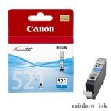 Canon CLI-521C Cián Tintapatron (Eredeti)