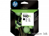 HP C4906AE Fekete Tintapatron (HP 940XL) (Eredeti)