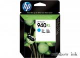 HP C4907AE Cián Tintapatron (HP 940XL) (Eredeti)
