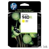 HP C4909AE Sárga Tintapatron (HP 940XL) (Eredeti)