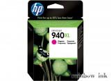 HP C4908AE Magenta Tintapatron (HP 940XL) (Eredeti)