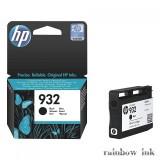 HP 932 Fekete tintapatron (Eredeti)