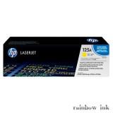HP CB542A Sárga Toner (HP 125A) Eredeti