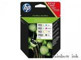 HP C2P43AE HP 951XL multipack (Eredeti)
