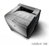 HP Laserjet 2055DN