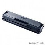 Samsung MLT-D111L Toner (Utángyártott)