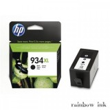 HP C2P23AE (HP 934XL) Fekete Tintapatron (Eredeti)