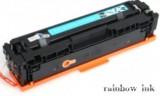 HP CF411X Cián Toner No.410X (Utángyártott)