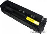 HP CF412X Sárga Toner No.410X (Utángyártott)