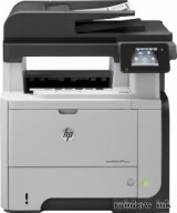HP Laserjet Pro 500 M521dw (3év garancia)