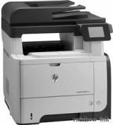 HP Lasjerjet Pro 500 M521dn (3év garancia)