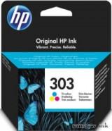 HP T6N01AE Színes Tintapatron (HP 303) (Eredeti)