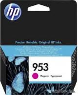 HP F6U13AE Magenta Tintapatron (HP 953) (Eredeti)