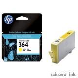 HP 364 Sárga Tintapatron ( Eredeti)