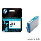 HP 364 Cián Tintapatron (Eredeti)