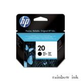 HP C6614DE Tintapatron (HP 20) (Eredeti)