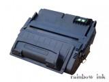 HP Q5942A Toner (HP 42A) (Utángyártott)