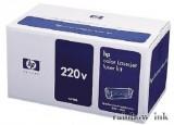 HP C4198A 220V Fuser Kit (Eredeti)
