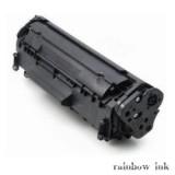 HP Q2612A Toner (HP 12A) (Utángyártott)