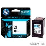 HP C9351AE Tintapatron (HP 21) (Eredeti)