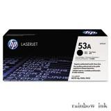 HP Q7553A Toner (HP 53A) (Eredeti)