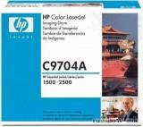 HP C9704A Drum (Eredeti)
