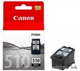 Canon PG-510 Tintapatron (Eredeti)