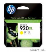 HP CD974AE (HP 920XL) Sárga Tintapatron (Eredeti)