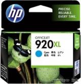 HP CD972AE (HP 920XL) Cián Tintapatron (Eredeti)