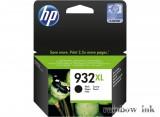 HP CN053AE Fekete Tintapatron (HP 932XL) (Eredeti)