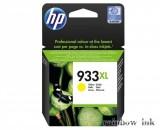 HP CN056AE Sárga Tintapatron (HP 933XL) (Eredeti)