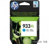 HP CN054AE Cián Tintapatron (HP 933XL) (Eredeti)