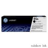 HP CE285A Toner (Eredeti)