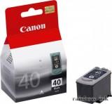 Canon PG-40 Tintapatron (Eredeti)