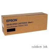 Epson C900/C1900 Fekete Toner (Eredeti)