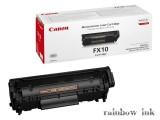 Canon FX-10 Toner (Eredeti)