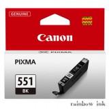 Canon CLI-551 Fekete Tintapatron (Eredeti)